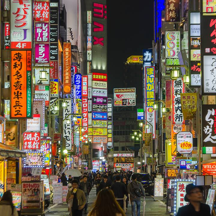 Win a trip to Tokyo