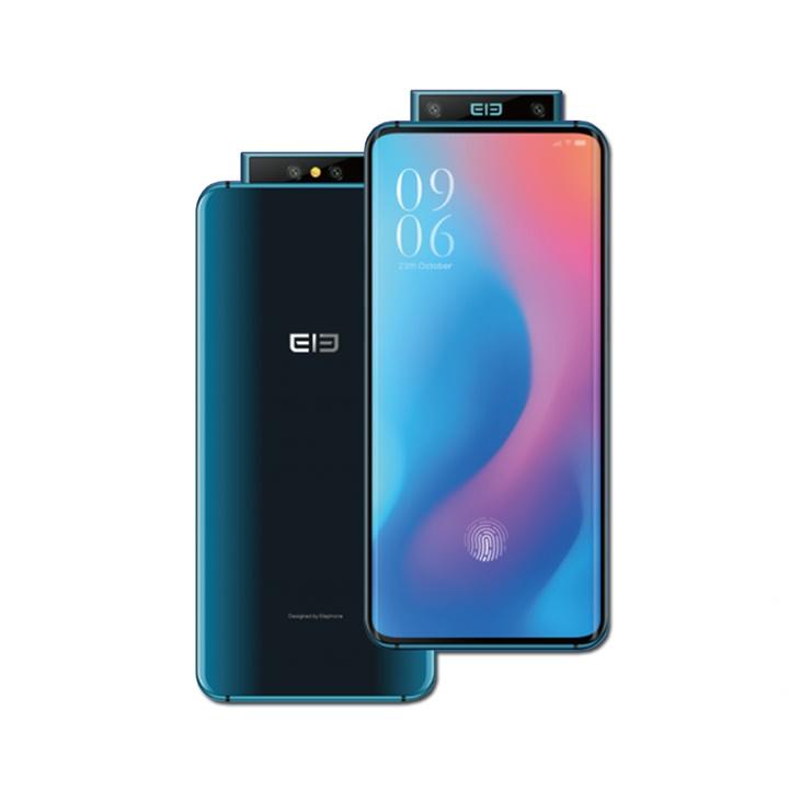 Win a Elephone U2