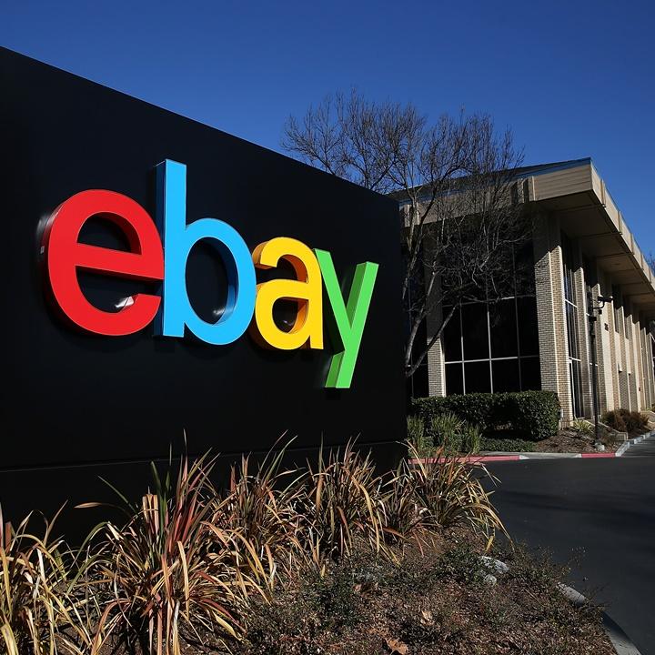 Win a $200 eBay Gift Card