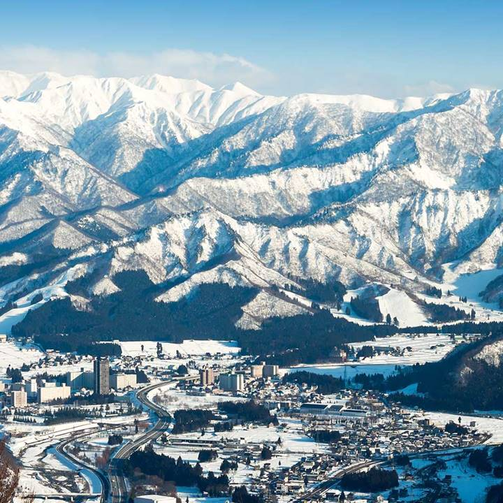 Win a Trip to Niseko, Japan