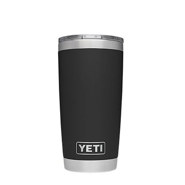 Win a Tundra 35 Cooler or a YETI Rambler 20oz Tumbler